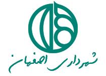 شهرداری-اصفهان