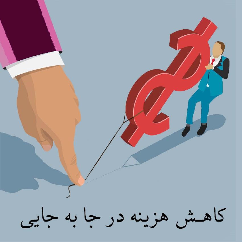 هزینه حمل اثاثیه منزل در اصفهان