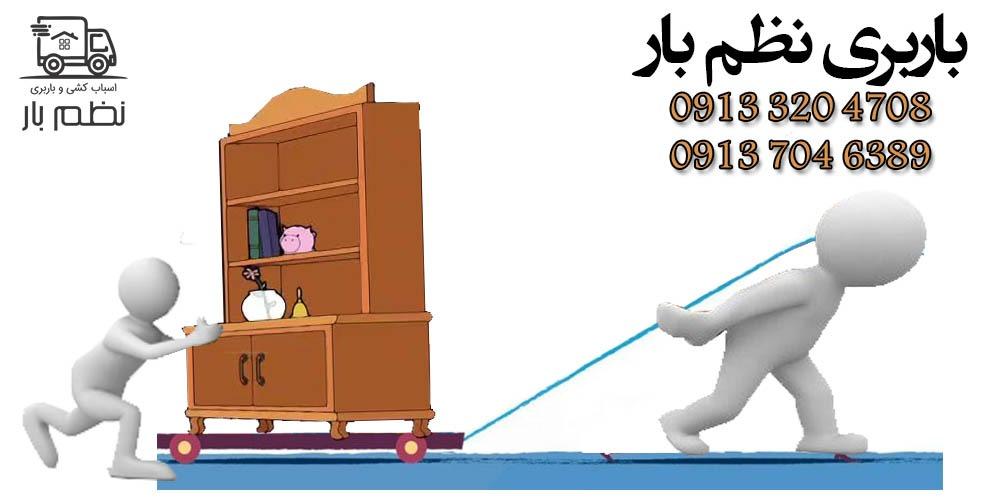 6 اقدام برای حمل اثاثیه منزل در اصفهان ویترین یا بوفه