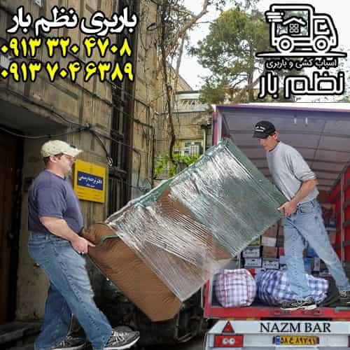 حمل اثاثیه منزل و بسته بندی مبل راحتی