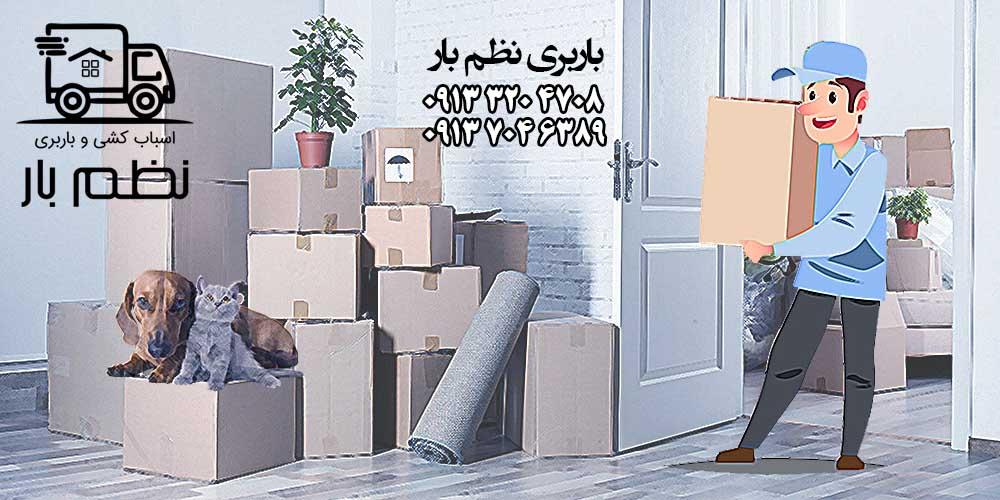28 نکته برای راحت ترین اسباب کشی منزل در اصفهان