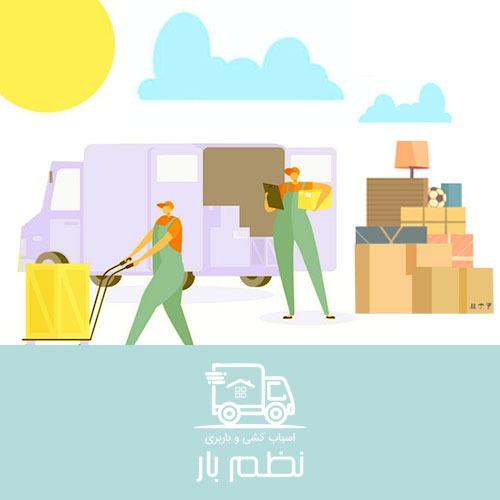 حمل-اثاثیه-منزل-در-اصفهان