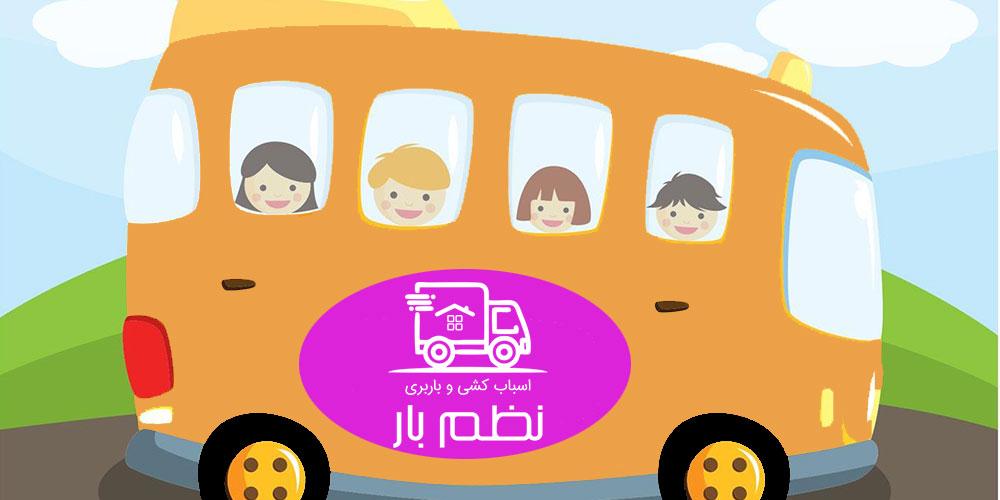 حمل اثاثیه منزل در اصفهان با نوزاد