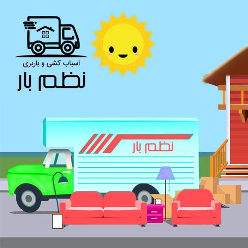 11-نکته-برای-حمل-اثاثیه-ارزان-در-اصفهان