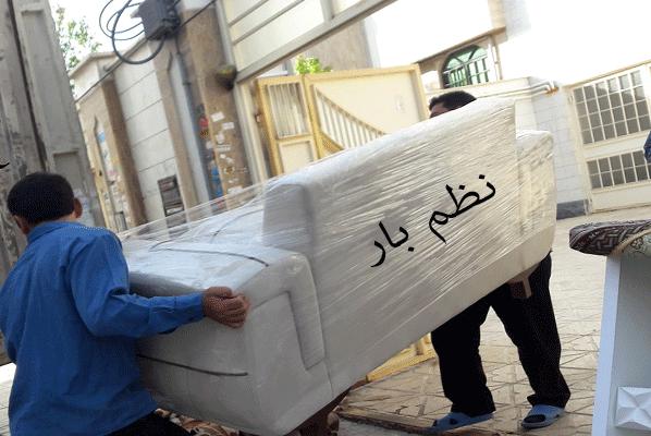 حمل اثاثیه در منزل | حمل اثاثیه منزل در اصفهان