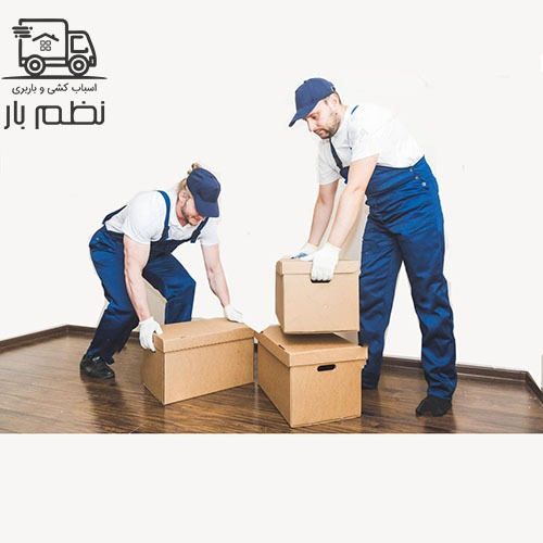 حمل اثاثیه منزل نظم بار