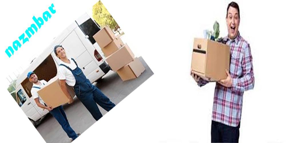 حمل اثاثیه منزل و کارگر اسباب کشی