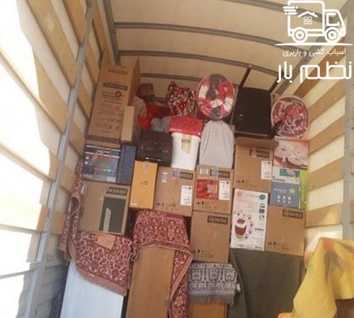 حمل اثاثیه منزل کامیون حمل اثاثیه در اصفهان نظم بار nazmbar