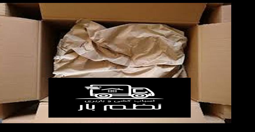 حمل اثاثیه منزل در اصفهان|اسباب کشی منزل در اصفهان