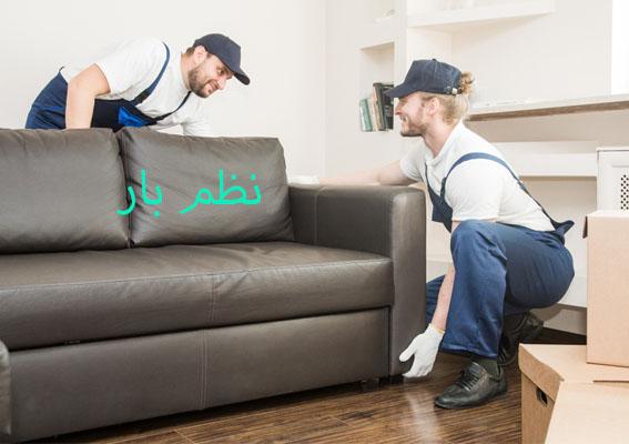 حمل اثاثیه منزل در اصفهان کارگر حمل اثاثیه منزل